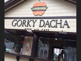 Gorky Dacha Open Air Cafe